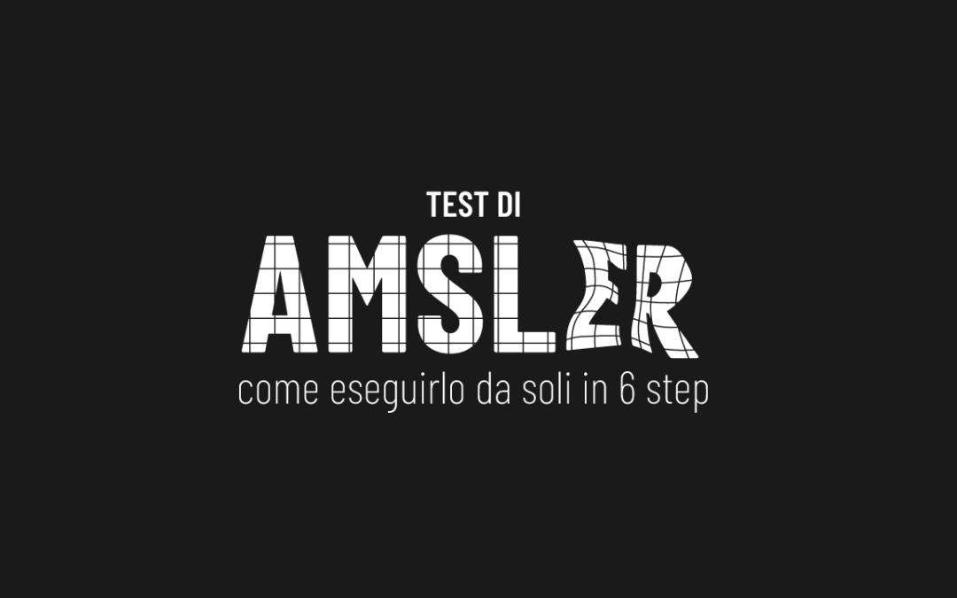 Test di Amsler